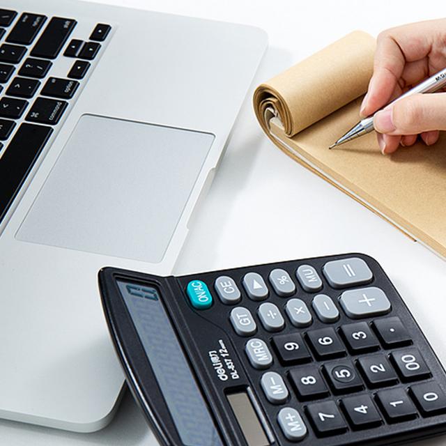 税务咨询业务