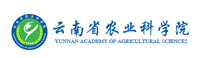 云南省农业科学院
