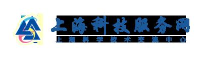 上海科学技术交流中心