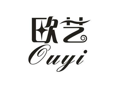 欧艺OUYI