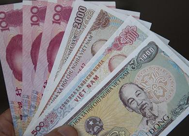 越南宣布允许人民币交易!日媒:人民币国际化再加速