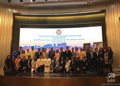 越南驻昆总领馆在昆举办国庆招待会