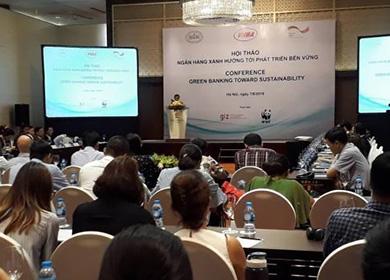 越南绿色银行面向可持续发展