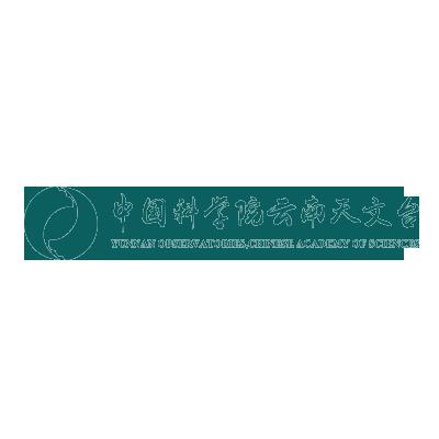 中国科学院云南天文台