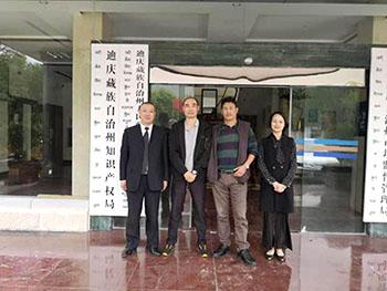 鼎宏知识产权受邀出席迪庆州知识产权业务工作培训会并进行授课