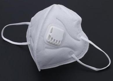 Nanopak Respriratory Mask