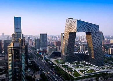 北京打造国际一流营商环境高地