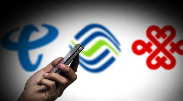 携号转网10日起全国范围试运行,哪些客户可操作?