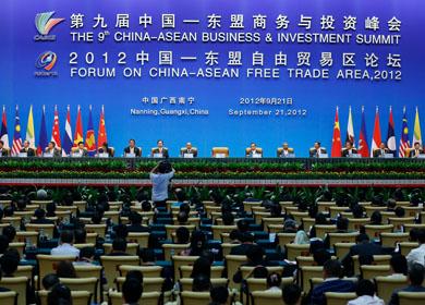 中国—东盟自贸区