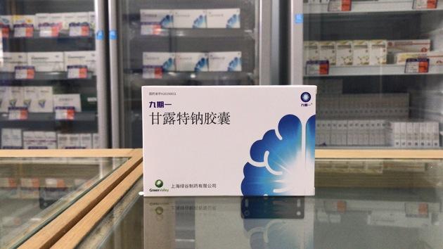 """中国原创治疗阿尔茨海默病新药""""九期一""""正式上市"""
