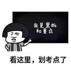 敲黑板!为什么那么多企业都选择中文域名?