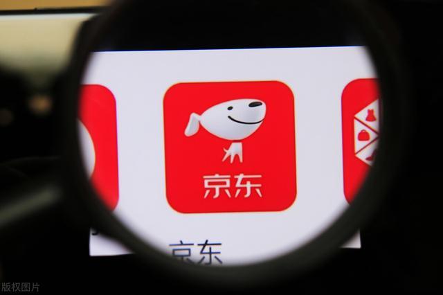 """把刘强东注册商标?京东申请""""东哥""""、""""强东""""商标"""