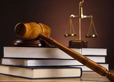上海率先推进知识产权纠纷行政调解协议司法确认机制