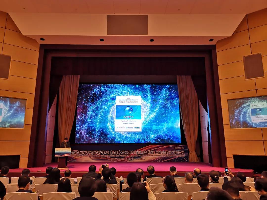 《2020年南亚东南亚科技创新及技术需求白皮书》在昆发布,中国-南亚东南亚国际技术转移交易网参与编制