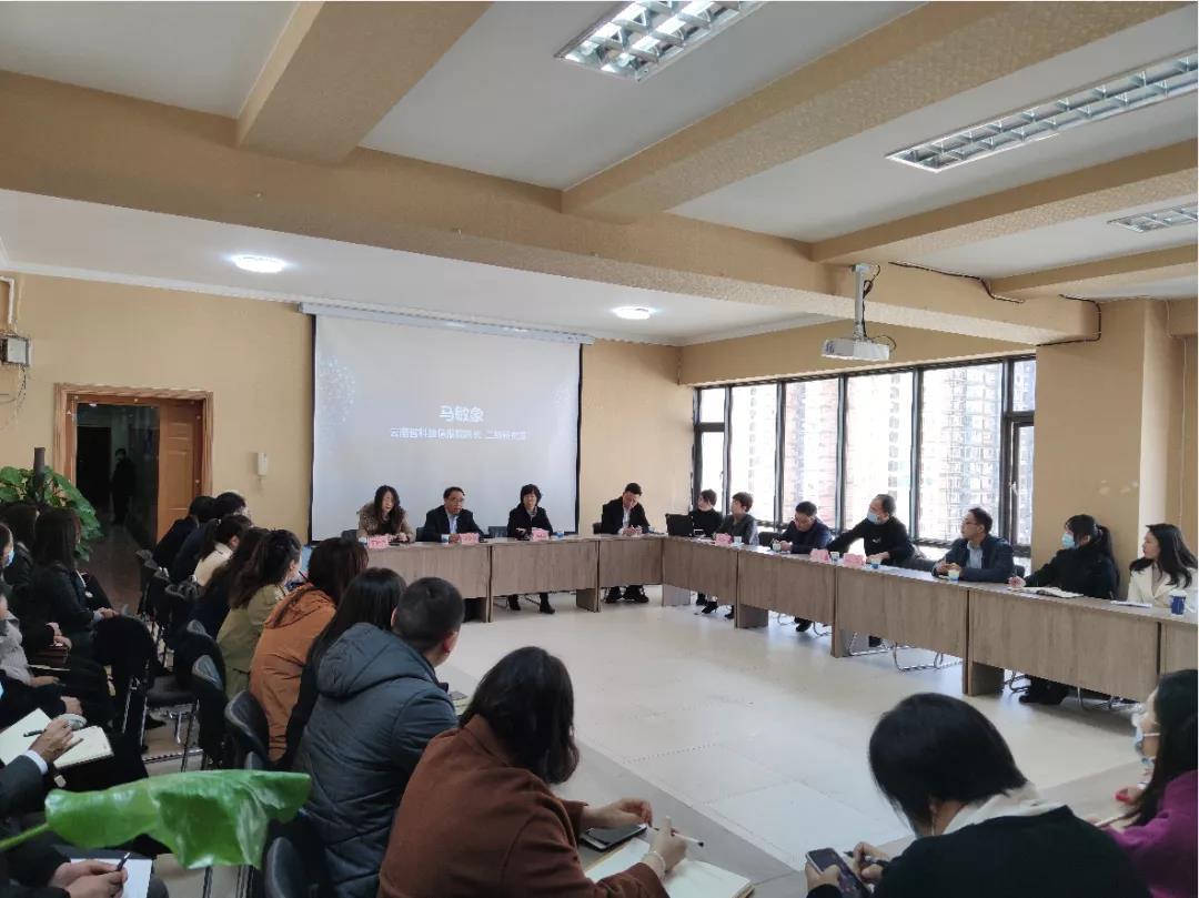 共享创新成果,助力中国与南亚东南亚多层次合作与高质量发展座谈会在昆召开