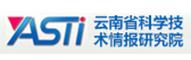 云南省科学技术院