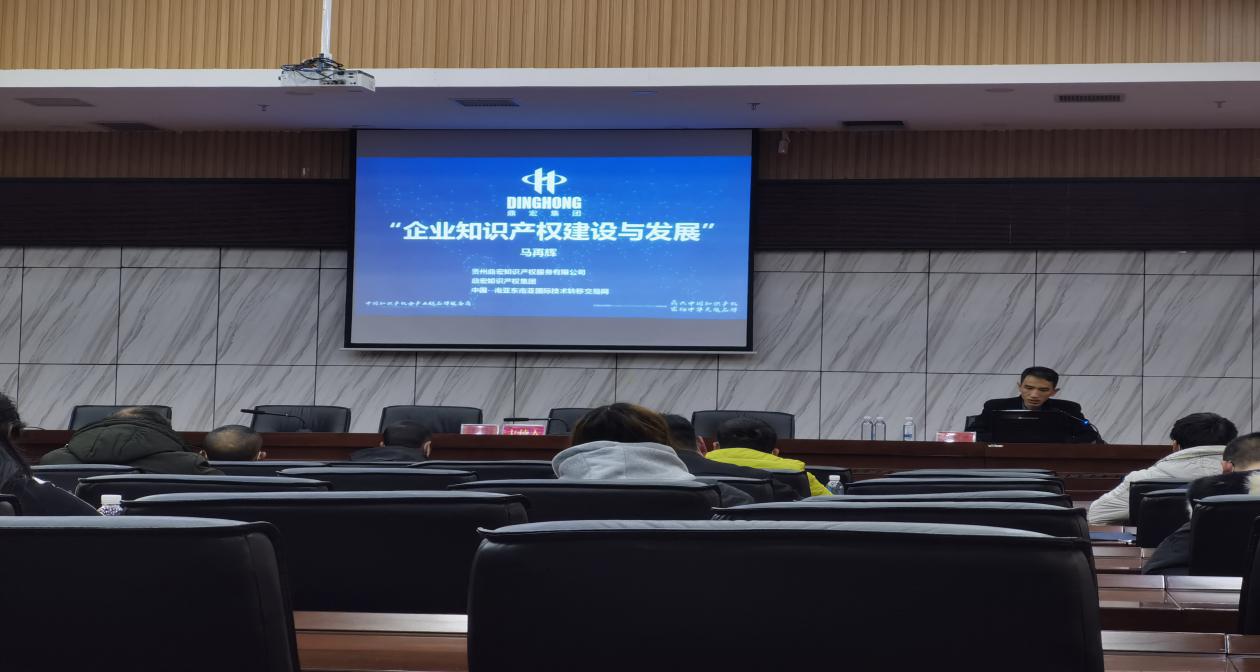 """地理标志助力中国乡村振兴""""乘风破浪""""丨贵州省召开麻江蓝莓国家地理标志运用与保护培训会"""