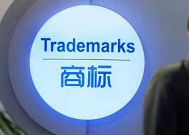 商标防范绝招:如何避免自己的商标沦为通用名称,不了解这几点商标就很有可能被撤销了