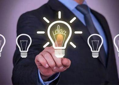 加强知识产权保护 推动高水平对外开放(知识产权报)