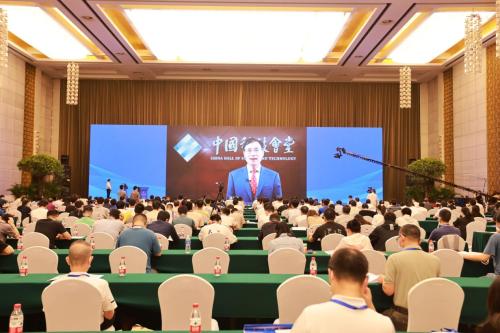 第十一届湖北科技论坛在武汉召开